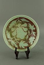 Chinese Ming Style Copper Red Porcelain Saucer