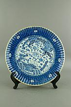 Blue and White Porcelain Plate Ming Chenghua MK