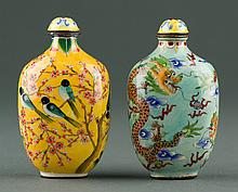 Pair of Enamel Painted Snuff Bottles w Qianlong Mk
