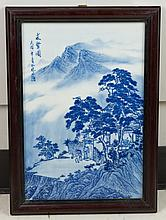 Blue & White Porcelain Plaque w/ Zhushan Mark