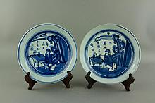 Pair of Blue & White Ming Wanli Porcelain Saucers