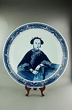 Large Blue and White Empress Porcelain Charger