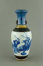 Ming Style Chinese Blue & White Porcelain Vase