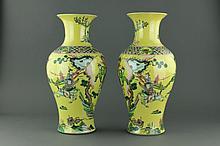 Pair Chinese Famille Verte Porcelain Vases Kangxi