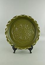 Yuan/Ming Celadon Glazed Lobed Porcelain Bowl