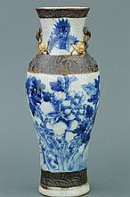 Blue and White Porcelain Vase w/ Brown Etched Mark