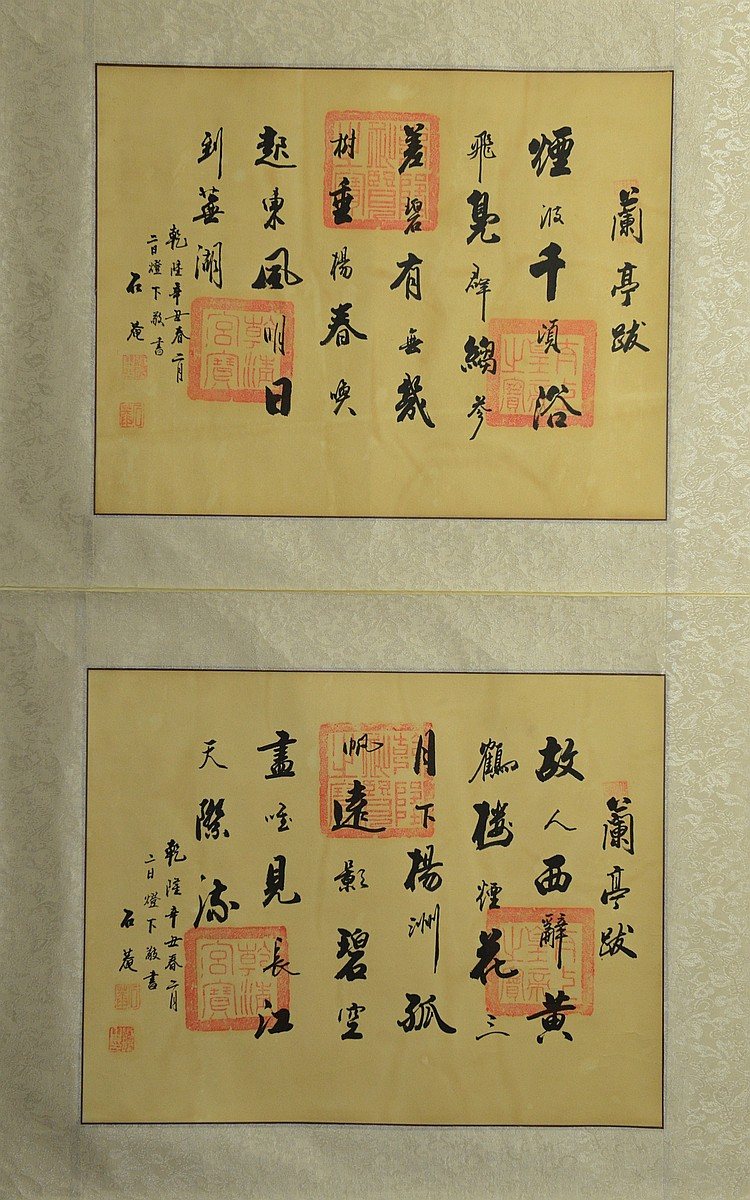 Pair of Chinese Calligraphy Signed Shi Yan