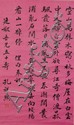 Chinese Calligraphy Pink Paper Signed Kong Xiangxi