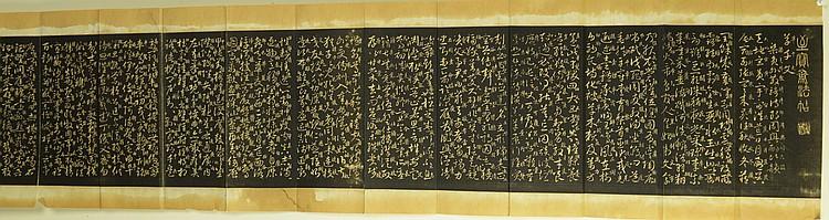 Chinese Lithography Artist Wang Yizhi 20thC
