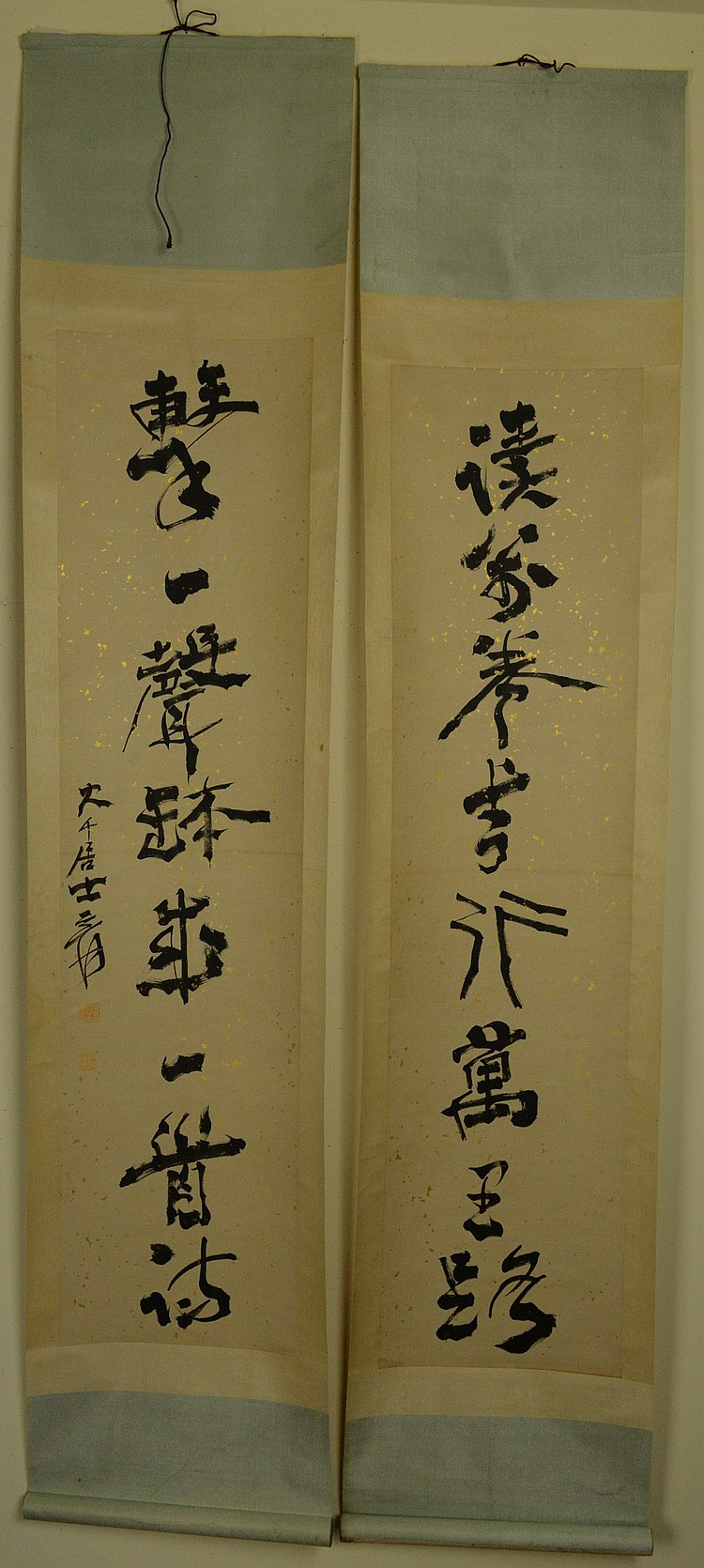 Pair of Chinese Calligraphy's on Scroll