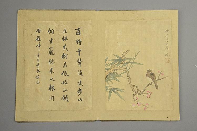 Chinese Painting on Paper Five Leafs Book Gu Le