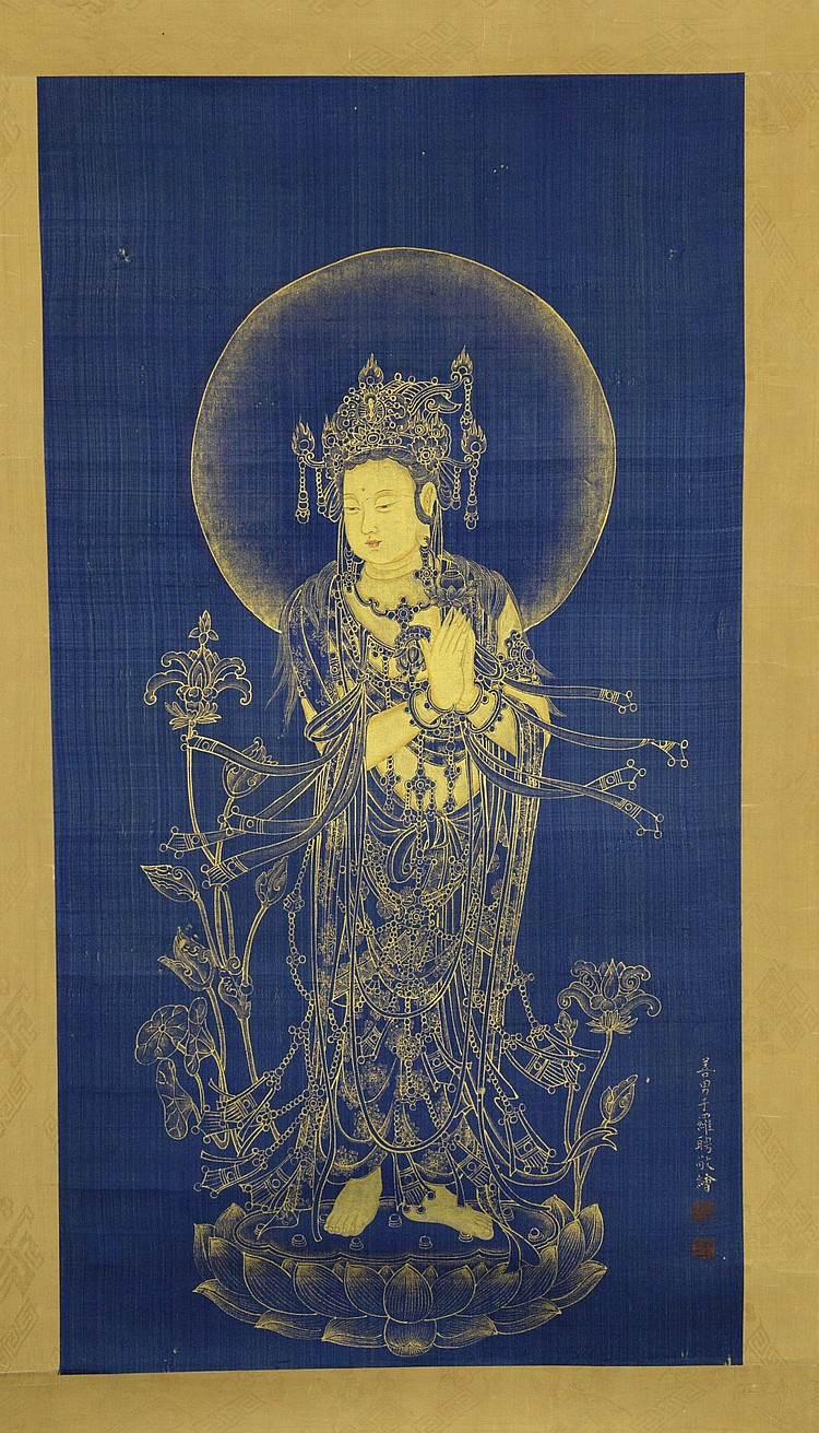 Chinese Gold Guanyin Silk Painting Luo Pin