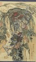 Chinese Style of Painting w/ Book Lu Yanshao