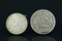 2 Pc Chinese Silver Coins