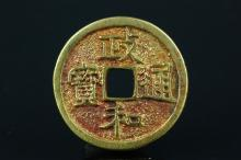 Chinese Ming Gold Coin