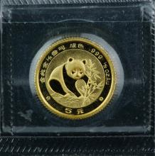 Chinese Gold Coin Five Yuan 1988