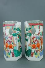 Pair of Chinese Famille Rose Porcelain Hat Stands