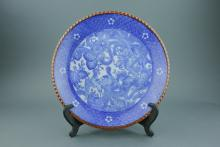 Chinese Blue and White Porcelain Plate w/ Export M