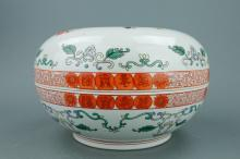 Chinese Famille Rose Porcelain Large Bowl w/ Cover