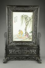 Chinese Porcelain Screen Signed Zhu Shan Ba You