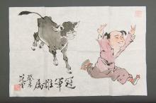 Chinese Painting of Child & Cow Style of Fan Zeng