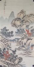 Chinese Watercolour Landscape Painting Wu Hu Fan