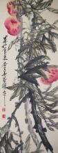 Chinese Watercolour Peach Painting Wu Chang Shuo