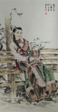 Tibetan Lady Painting Signed He Jia Ying (1957- )