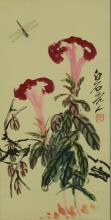 Chinese Painting of Flower in Style of Qi Baishi