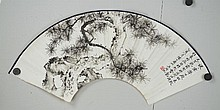 Chinese Fan Painting of Pine Tree Signed Wu Hu Fan