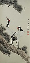 Chinese Watercolour Crane Painting Signed