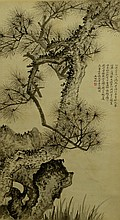 Chinese Painting of Pine Tree Signed Wu Hu Fan