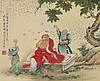 Chinese Painting of Monk Signed Pan Zheng Yong