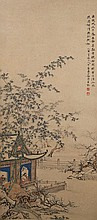 Painting of Court Scene Signed Chen Zhao Mei