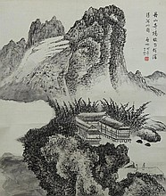 Chinese Landscape Painting Signed Qi Gong