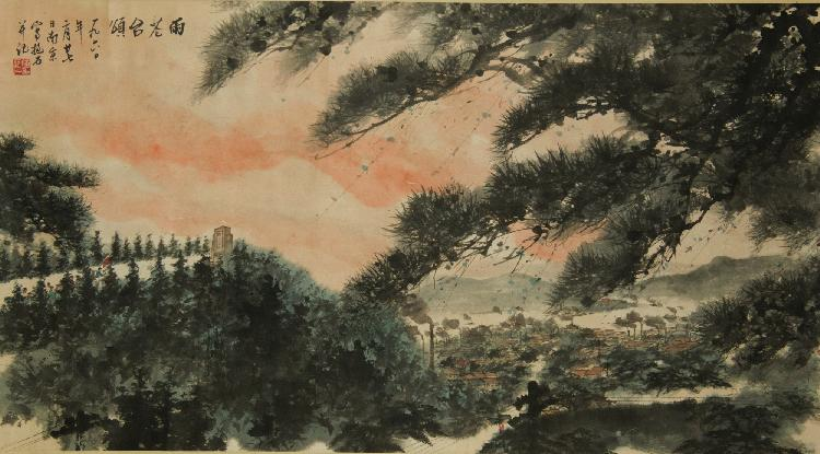 Modern Landscape Painting of Fu Bao Shi w Book