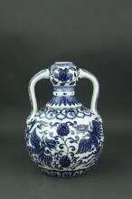 Chinese BW Phinex Handed Porcelain Vase Xuande MK