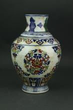 Chinese Doucai Porcelain Vase Xuande MK
