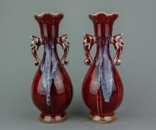 Pair of Chinese Flambe Red Porcelain Vases