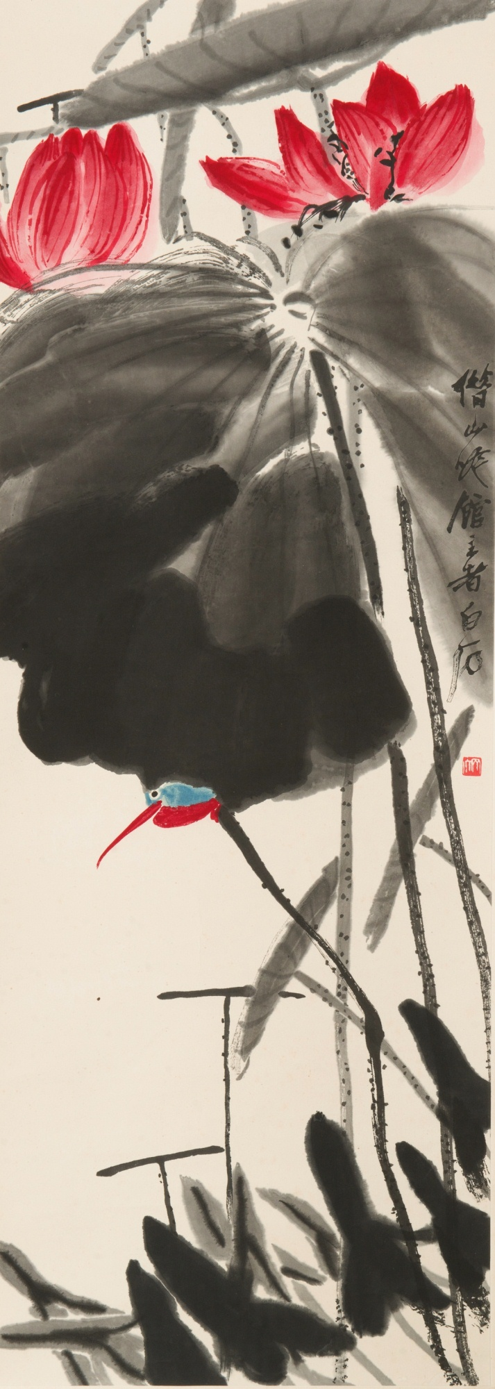 Chinese Painting Lotus Scenery Signed Qi Baishi