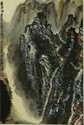 Chinese Watercolour Painting of Mountain Signed