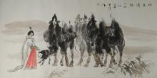 Chinese Painting of Lady & Camels Liu Dawei 1945-