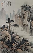 Chinese Landscape Attr.  Huang Junbi 1898-1991