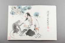 Chinese Watercolour Sketch Book Fan Zeng