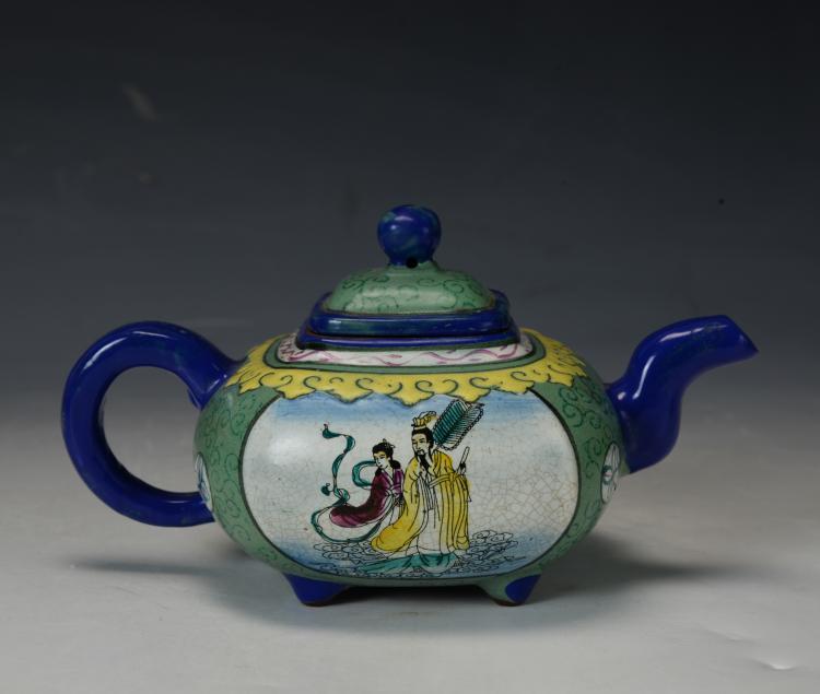Chinese Yi Xing Zi Sha Tea Pot
