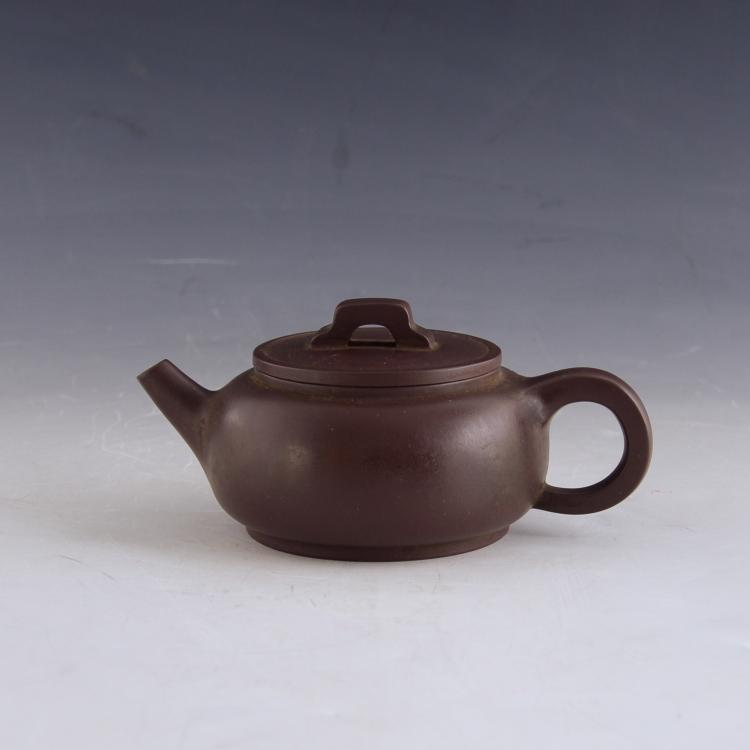 Chinese Yi Xing Zi Sha Tea Pot