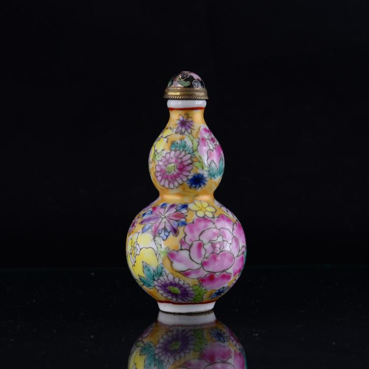 Chinese Gourd-shaped Snuff Bottle