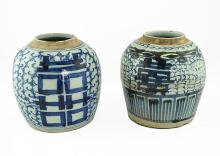 TWO BLUE AND WHITE PORCELAIN JARS, CHINESE