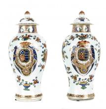 PAIR OF SAMSON CHINESE EXPORT STYLE PORCELAIN VASES
