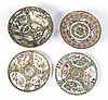 4 CHINESE EXPORT ROSE MEDALLION PORCELAIN TABLE ITEMS